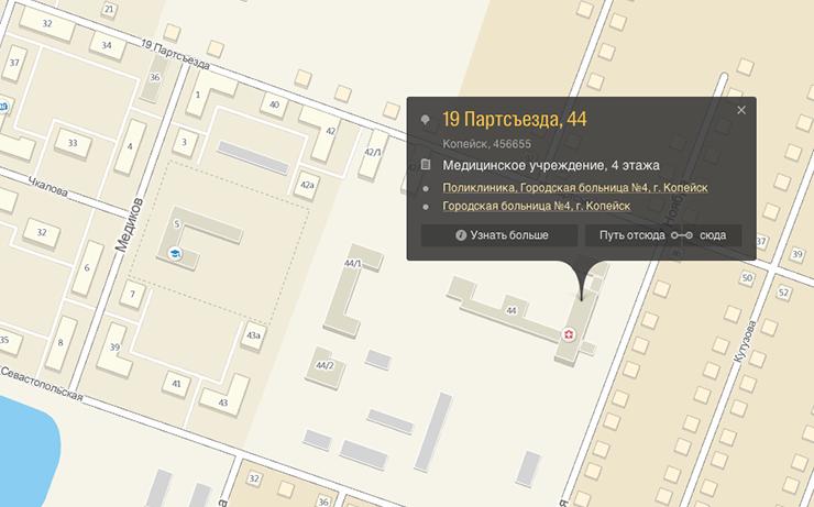 Подстанция пос. Октябрьский